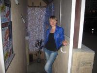 Светлана Будкевич, 9 июля 1995, Краснодар, id160977688