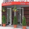 Отель ASTERI Киев