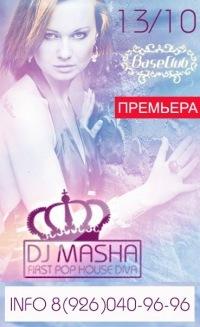 Любовь Κарасева, 13 октября , Москва, id185801032