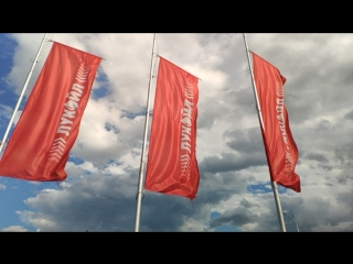 Флаги Лукойл