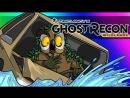 Vanossgaming - Ghost Recon Wildlands (перевод)