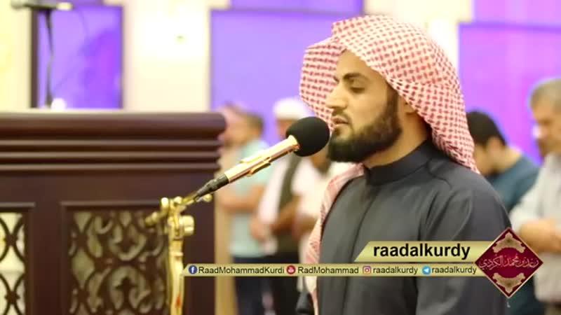 Мухаммад Курди(Коран)