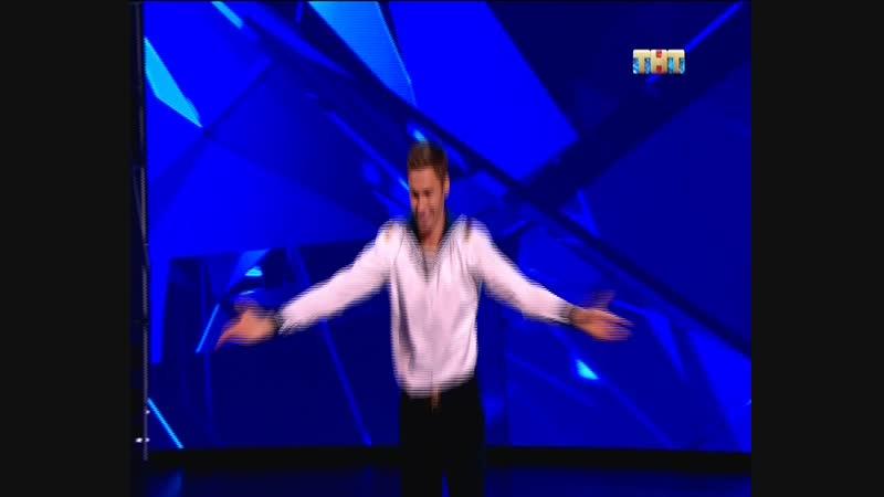 Танцы Дмитрий Богаченко Чита
