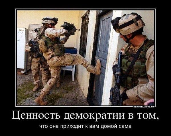 http://cs608520.vk.me/v608520089/63e4/fgjZqEZdyZk.jpg