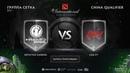 Invictus Gaming vs LGD.FY, The International CN QL [Adekvat, Eiritel]