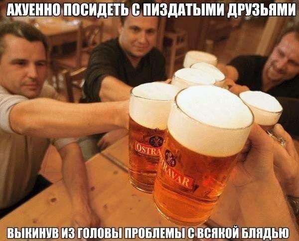 Кодирование от алкоголизма в симферополе отзывы