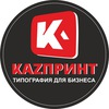 БАННЕРЫ, ТАБЛИЧКИ, ФУТБОЛКИ, ХОЛСТЫ. Казань