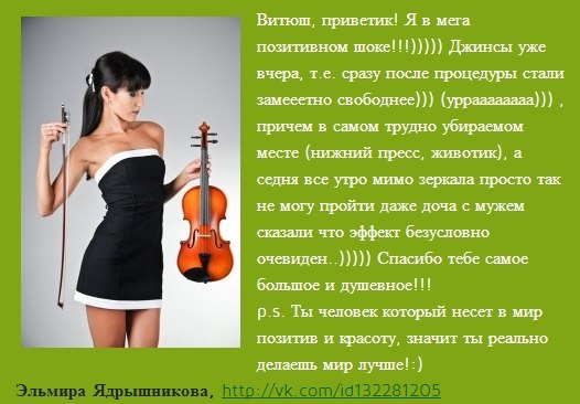 http://cs323329.userapi.com/v323329570/4d6f/grUMXHIIJwg.jpg
