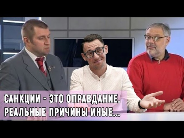 Санкции Август 2018 Обвал рубля Кризис