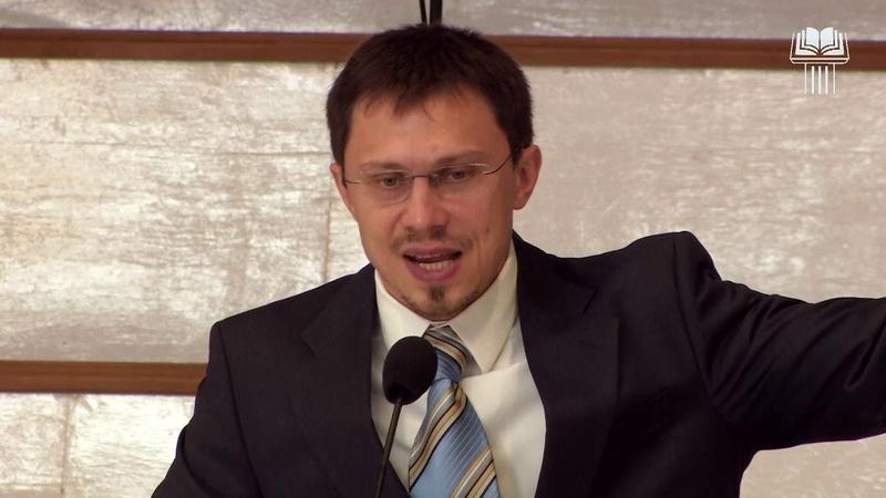 Семинар Закон Моисеев и христианин непростые отношения Прокопенко