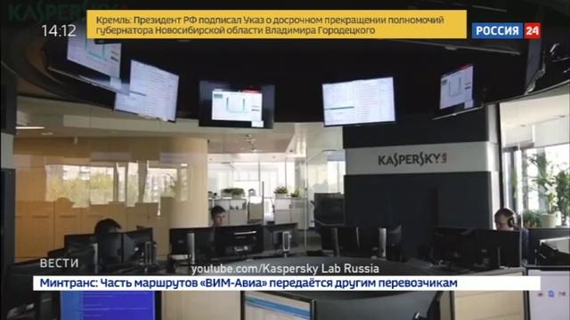 Новости на Россия 24 • Притеснение СМИ Москва может симметрично ответить Вашингтону