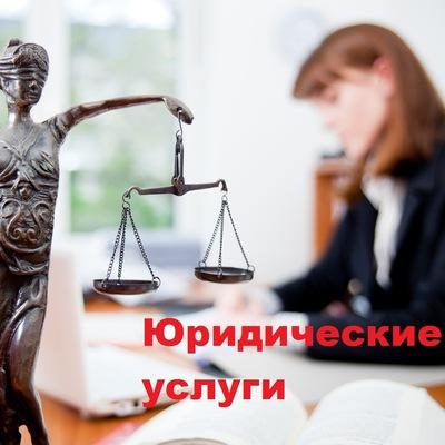 Εвдокия Κолобова