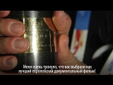 Победители Одесского кинофестиваля Алиса Коваленко и Стефан Сиоан