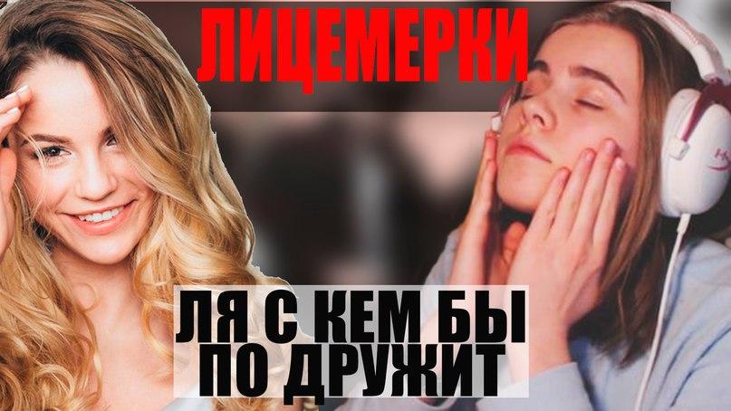 Максим Максимов | Москва