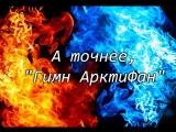 Сергей Германов (