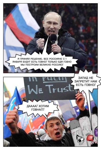 Сенаторы Европы бойкотировали встречу в России - Цензор.НЕТ 9561
