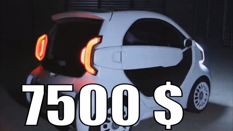 Напечатанный электромобиль! Вот так технологии!