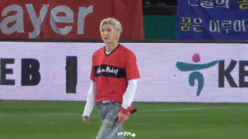180601 Leo and Sejeong We are one @ Russia World Cup Warm Up Match Congratulations Performance