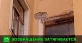 Бюджетный ремонт квартир в обрушившемся доме разгневал петербуржцев