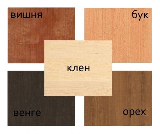 Цветовая схема (не только при