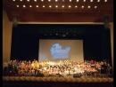 Отчетный концерт Be