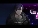 AniDub Аватар короля Спецвыпуски - 3 серия
