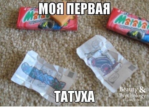 Наше детство в 90-е | ВКонтакте