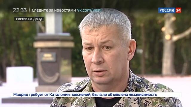 Новости на Россия 24 • Памятник героям Донбасса в Ростове вызвал нешуточные споры