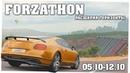 Куча техник и Bentley Continental Supersports - Forzathon 05.10-12.10 forzathon guide