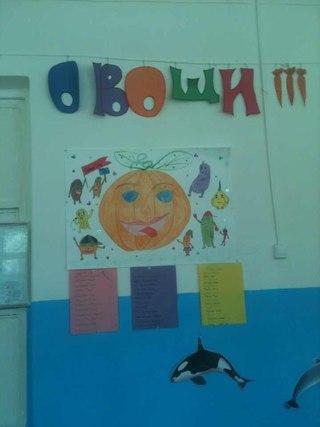 и отрядные уголки)))))