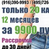 """Фитнес клуб """"Кеды"""". Москва."""