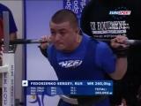 Сергей Федосиенко - присед 260 кг (51,5 кг)