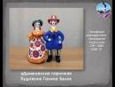 Выпуск 76_Дымковская игрушка