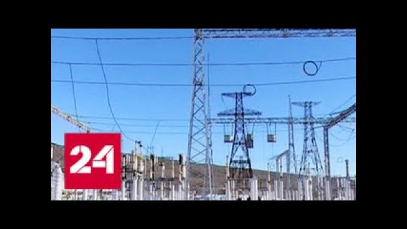 На Колыме готовятся к подключению новой линии электропередачи Оротукан-Палатка...