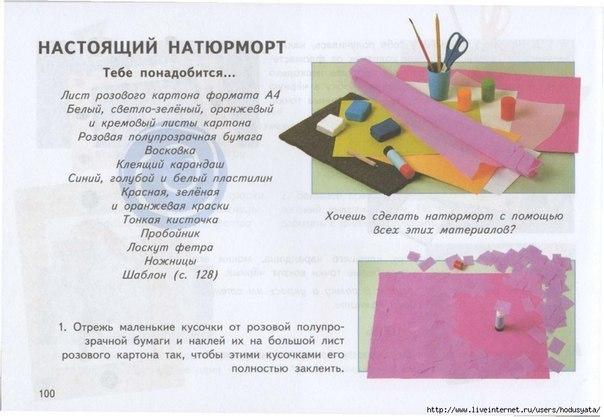 https://cs7053.vk.me/c7008/v7008042/16035/RLPEreBhiyA.jpg
