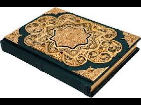 Коран документальный фильм National Geographic