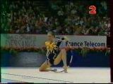 Ekaterina SEREBRIANSKAYA (UKR) hoop - 1994 Paris worlds EF