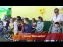 В карамалинском охотхозяйстве Заинского района прошла традиционная акция «День добра»