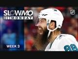 Лучшие моменты третьей игровой недели в Super Slow Mo: Week 3