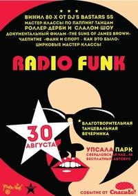 Radio Funk