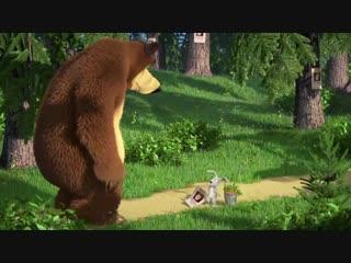 Маша и Медведь • Серия 74 - Вот как бывает!