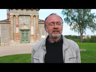 Видео-экскурсия по Покровской церкви. Торжок. Рассказывает Виктор Владимирович Кузнецов