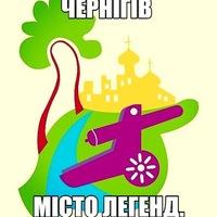 my_chernigiv