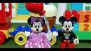 Играем с Лего Дупло День Рождения с Микки и Минни Маус