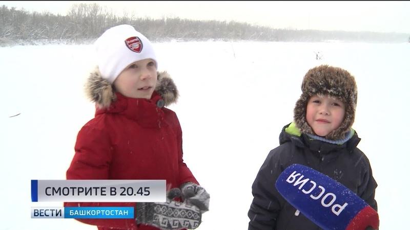 В Уфе мальчик-герой спас друга, который провалился под лед