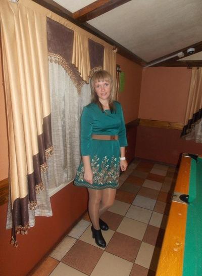 Катя Дмитриева, 7 июня , Тольятти, id29185798