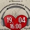 """Благодійний концерт """"Швидка допомога"""" на 16:00!!"""