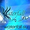 Waterfall.su - Добрый сайт Водопад!