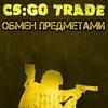 CS:GO TRADE