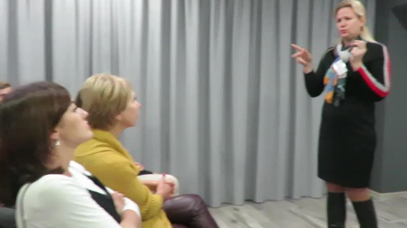 Тренинг харизматичный оратор, 2 ступень. Тема: Вредный Слушатель/Гимн витаминов. Петрозаводск, ноябрь 2018